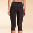 Chantelle Sports Leggings Medium
